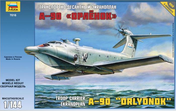 Сборная модель Экраноплан А-90 Орленок