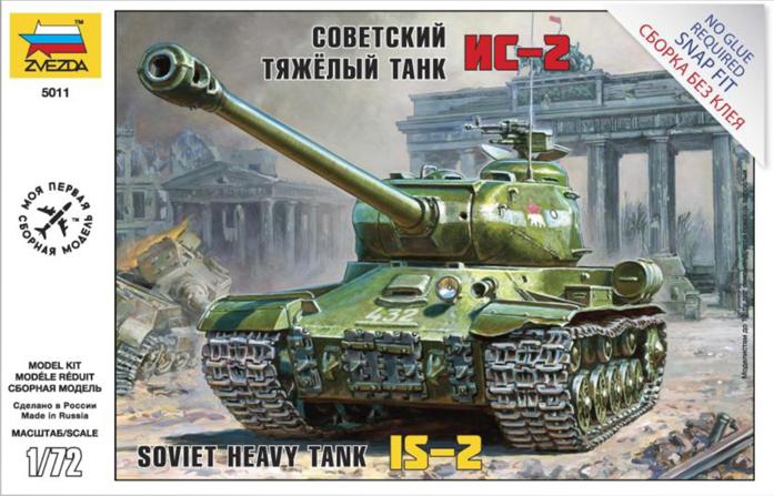 Сборная модель Советский тяжелый танк ИС-2