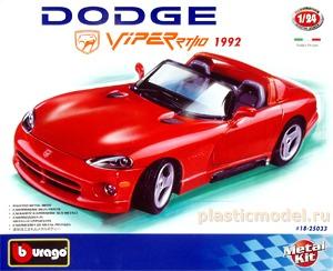 Модель 1:24 сборка А/М Dodge Viper RT/10 (1992)