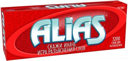 СКАЖИ ИНАЧЕ - Alias