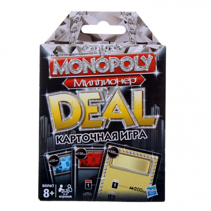 Монополия миллионер карточная Monopoly
