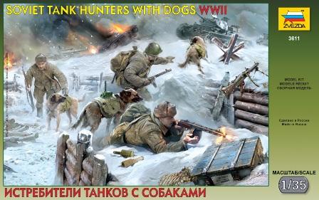 Сборная модель Истребители танков с собаками