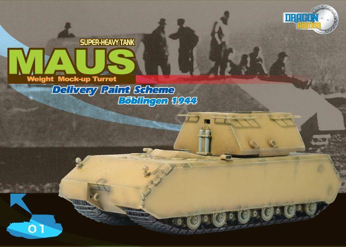 Модель Танк M.U.T Maus (660)