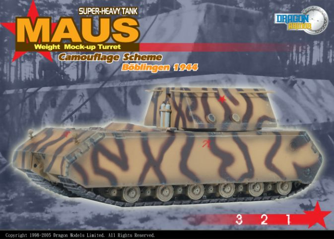 Танк Maus Weight Turret (660)