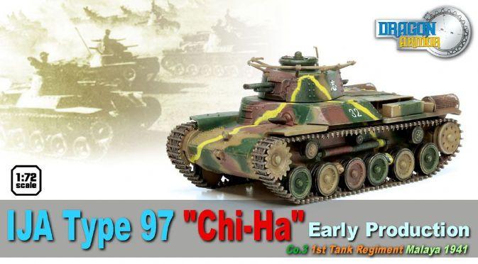 Модель Японский танк IJA Type 97
