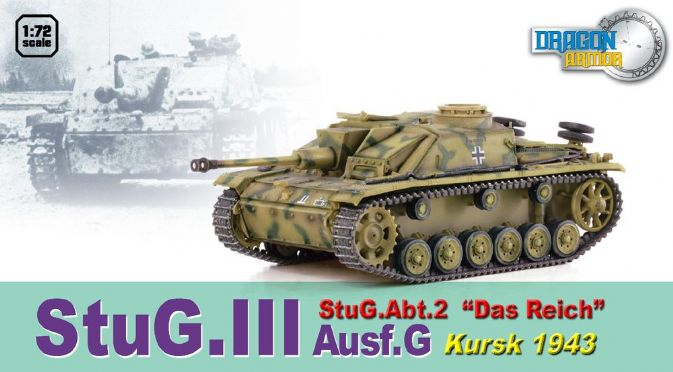 Модель StuG.III Ausf.G, StuG.Abt.2