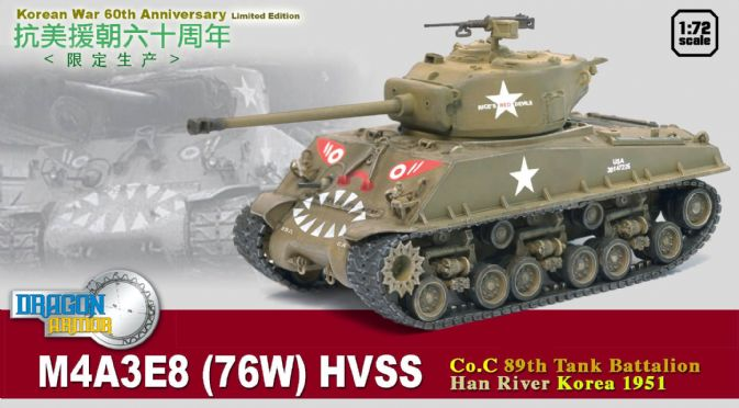 Модель M4A3E8 (76W) HVSS