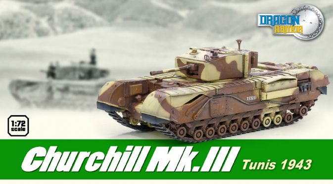Модель Churchill Mk.III, Tunis 1943