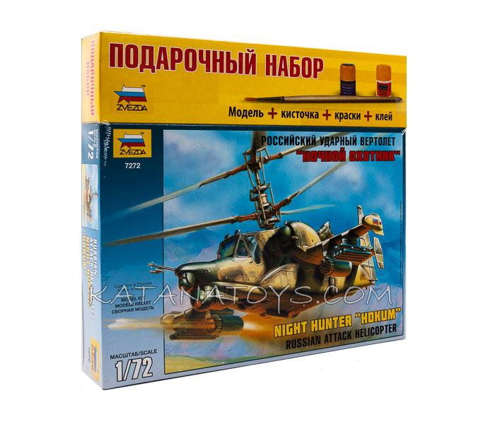 Сборная модель Вертолет Ка-50Ш «Ночной охотник»