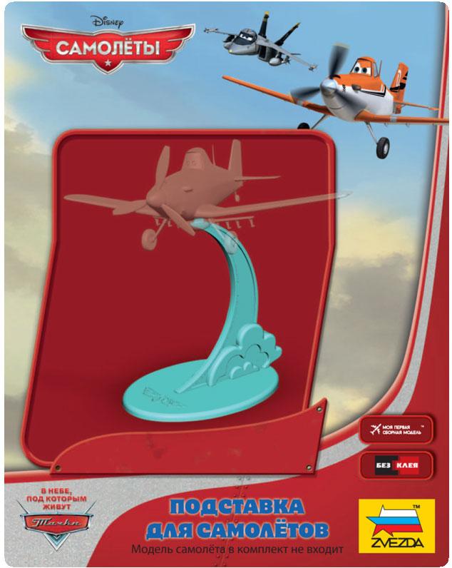 Сборная модель Подставка под Самолеты
