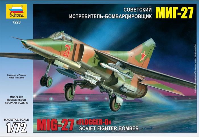 Сборная модель МиГ-27
