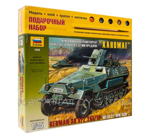 Немецкий БТР Sd.Kfz.251/10 Ханомаг