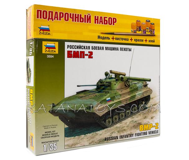 Сборная модель БМП-2