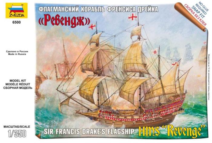 Сборная модель Флагманский корабль Френсиса Дрейка