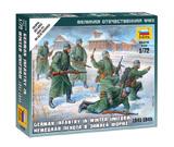 Немецкая пехота в зимней форме 1941-1945