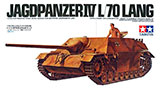 Сборная модель Ягдпанцер Jagdpanzer IV c фигуркой