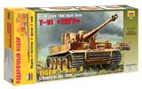 Сборная модель Тигр Т-VI. Подарочный набор