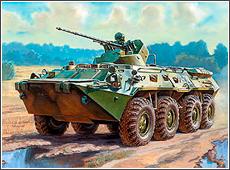 Сборная модель Советский БТР-80А