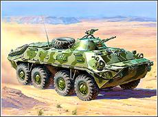 Сборная модель Советский БТР-70 (Афганская война).