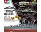 Сборная модель 2014 TAMIYA Каталог (цветной, 85 стр.)