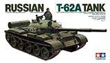 Модель Советский танк Т-62А, 1965г., с металлической решеткой радиа