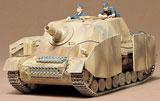 Сборная модель Немецкая самоходная гаубица Sturmpanzer IV Brummbar