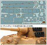 Сборная модель Циммерит для King Tiger