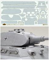 Сборная модель Циммерит для танка King Tiger