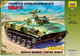 Сборная модель Российская боевая машина пехоты БМД-2 Российская боевая маши