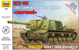 Сборная модель ИСУ-152 Звезробой