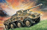 Сборная модель Бронетранспортер Sd.Kfz.234/4