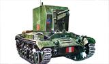 Модель Танк BISHOP MK.1
