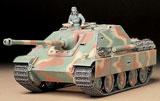 Сборная модель Jagdpanther ПТСАУ Ягдпантер