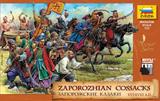 Сборная модель Запорожские казаки XVI-XVIII вв. н.э.