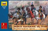 Сборная модель Французский штаб 1805-1814 г.