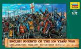 Сборная модель Английские рыцари 100-летней войны IV-V вв. н.э.