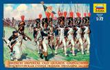 Модель Императорская Старая Гвардия