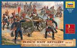 Сборная модель Французская пешая артиллерия 1810-1814 гг.