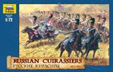 Сборная модель Русские кирасиры 1812-1814 гг.