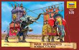 Сборная модель Боевые слоны III-I вв. до н.э.