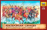 Сборная модель Македонская кавалерия IV-II вв. до н.э.