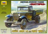 Сборная модель Советский армейский грузовик