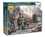 Немецкая элитная пехота 1941-1943