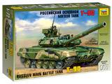 Сборная модель Сборная модель Российский основной боевой танк Т-90 1/72