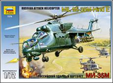 Сборная модель Российский многоцелевой ударный вертолет Ми-35М