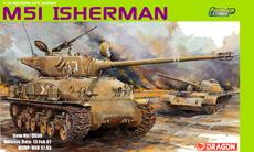 Модель Танк M51 Шерман
