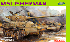 Сборная модель Танк M51 Шерман