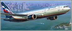 Сборная модель Боинг 767-300