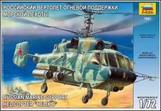 Сборная модель Ка-29 - вертолет огневой поддержки морской пехоты