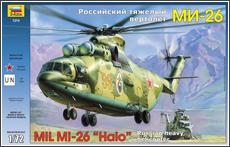 Сборная модель Российский тяжелый вертолет МИ-26